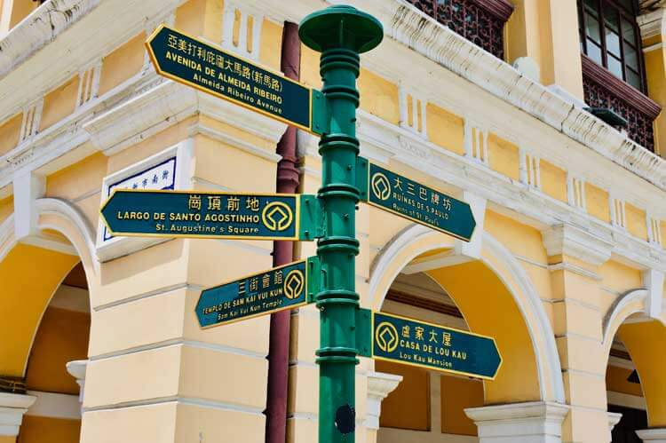 Trip to Macau. Book your Package with Fortune Connect Holidays